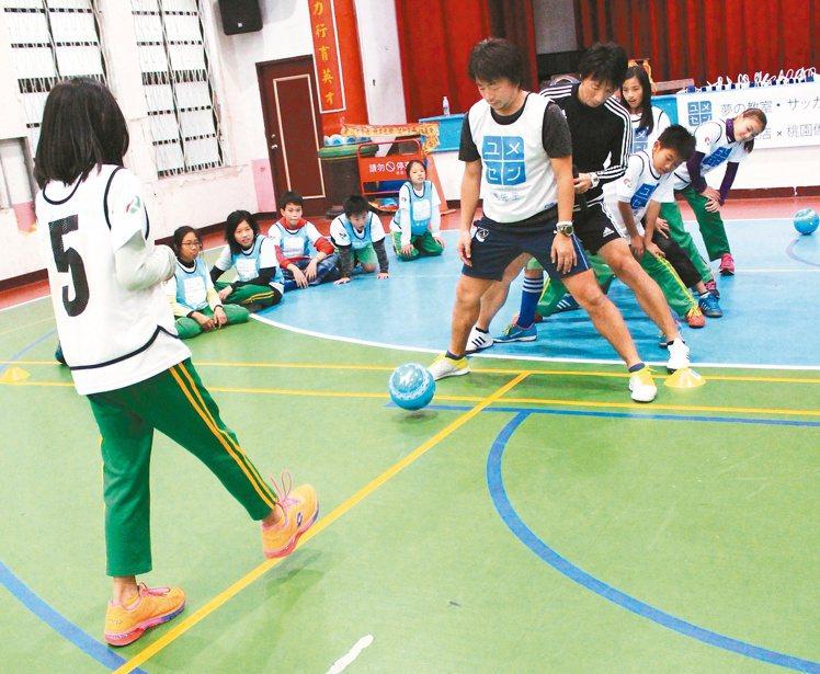 首度移師海外 日本夢想教室來桃園 | 桃竹苗 | 地方 | 聯合新聞網