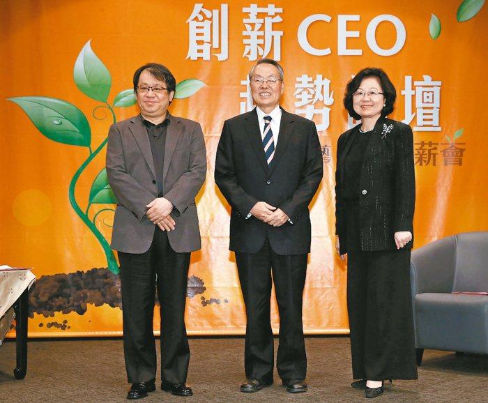 香港知识产权交易所 1