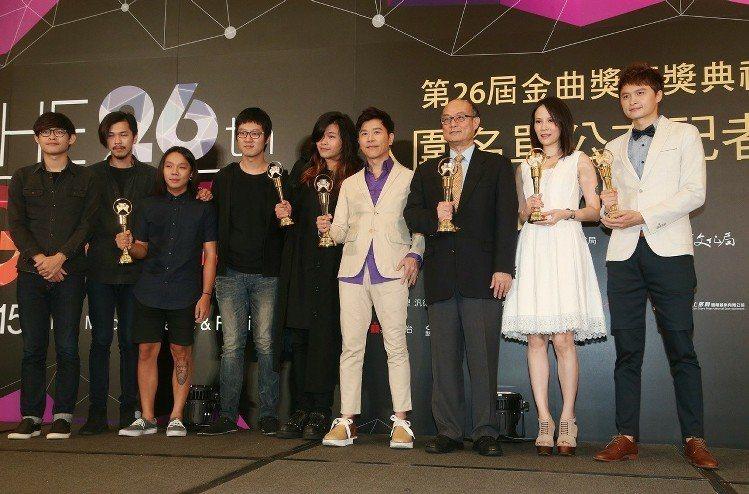 第26届金曲奖完整入围名单! | 娱乐| 联合新闻网天使動漫