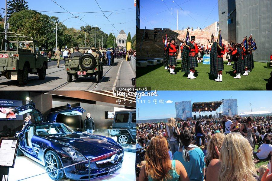 澳洲墨爾本 絕不讓你無聊的8大理由!   旅遊   聯合新聞網