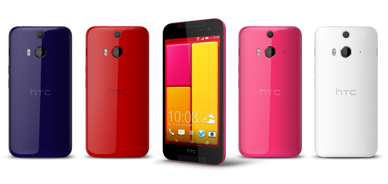 【搶便宜】HTC 蝴蝶機買一送一 股價漲幅六周最大
