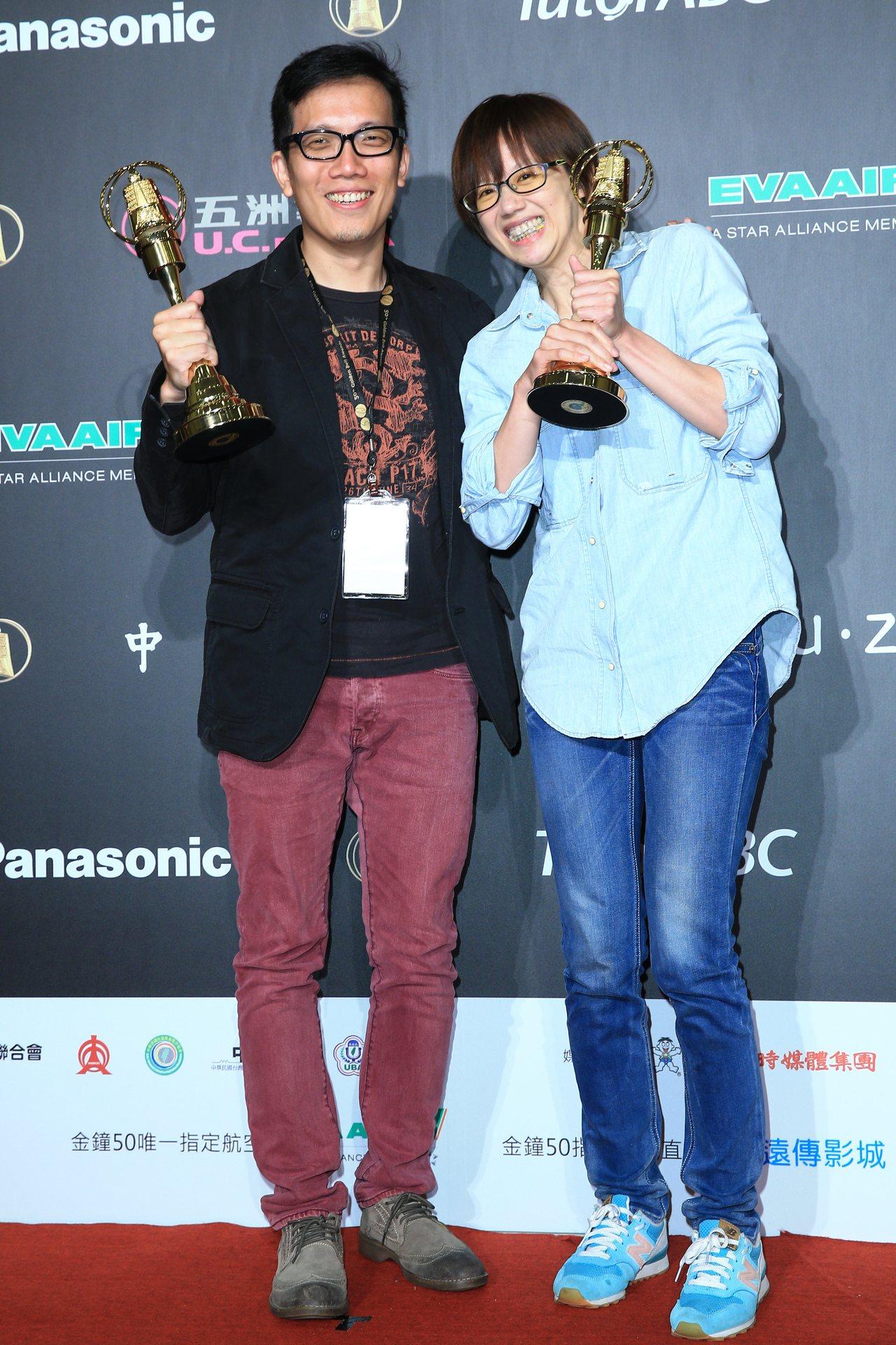 1041002_award
