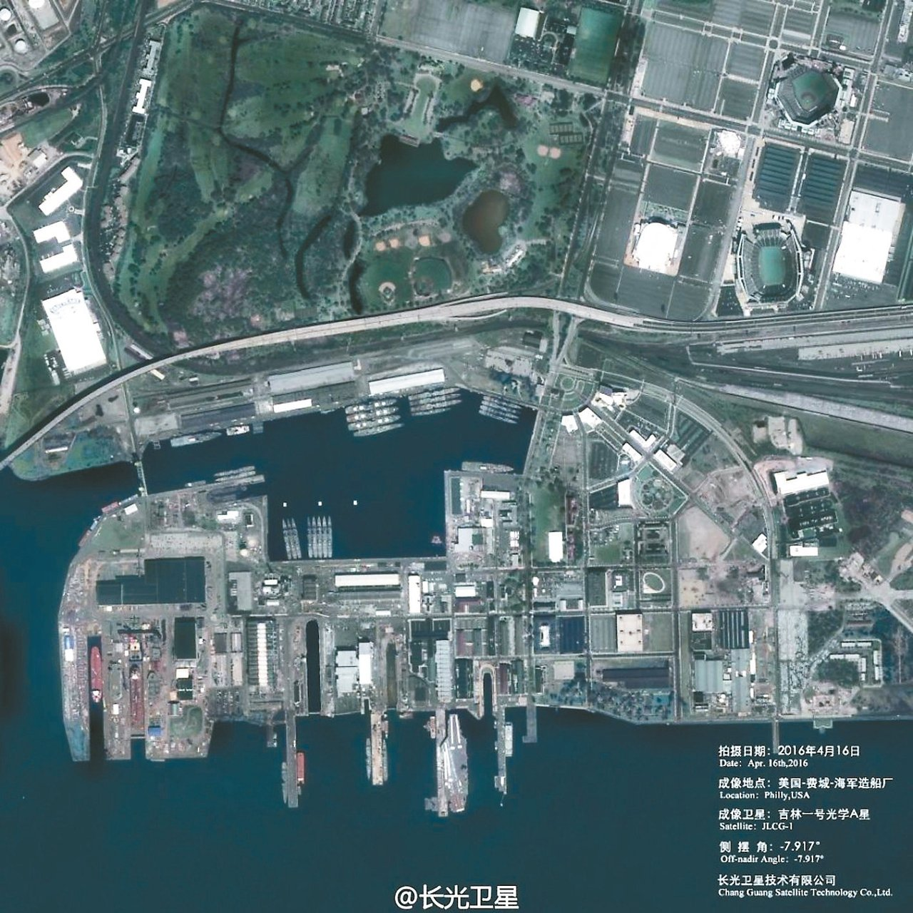 中國軍方:美國對華武器禁運是冷戰思維
