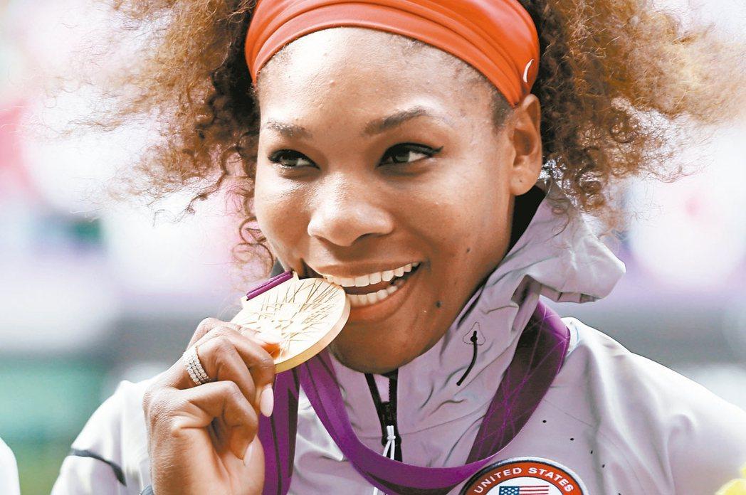 小威廉絲在上屆奧運喜獲兩面金牌。 美聯社
