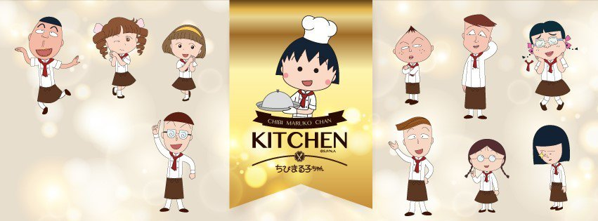 櫻桃小丸子主題餐廳即將在台開幕。圖/摘自臉書
