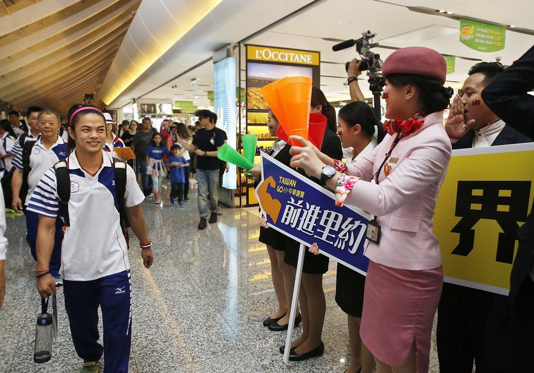 中華田徑隊、羽球隊與舉重隊等晚上搭機出發前往里約奧運,為了讓選手有更好的成績,機...