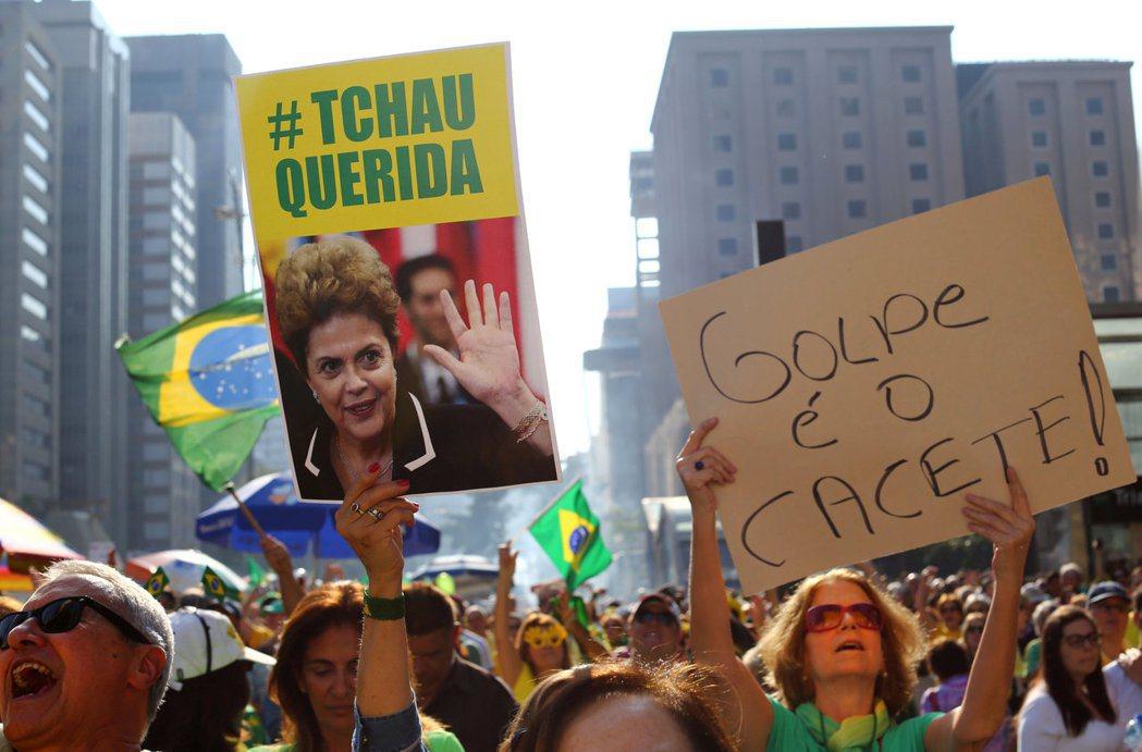 巴西政局持續動盪,聖保羅市周日有示威者促停職總統羅塞夫落台。 圖/路透