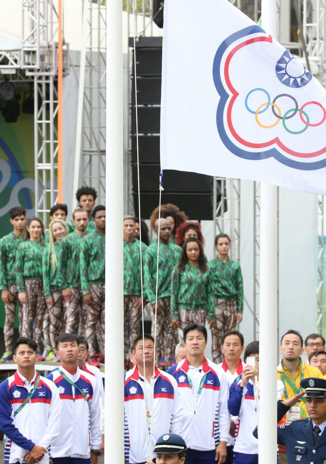 中華臺北會旗升旗典禮在里約時間上午十一點半舉行,會旗國旗歌聲中緩緩升起。 特派記...