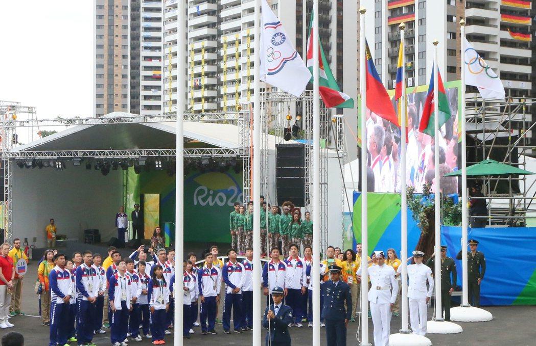中華臺北會旗升旗典禮在里約時間上午十一點半舉行。特派記者陳正興/攝影