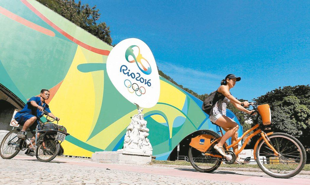 巴西里約奧運將在當地時間5日晚間(台北時間6日清晨)開幕。