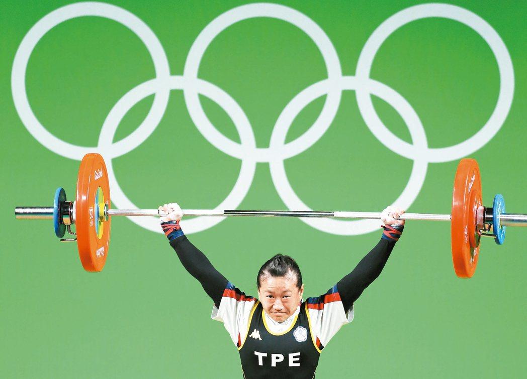里約奧運舉重項目,34歲老將陳葦綾暌違8年再返奧運戰場,以抓舉81公斤、挺舉10...