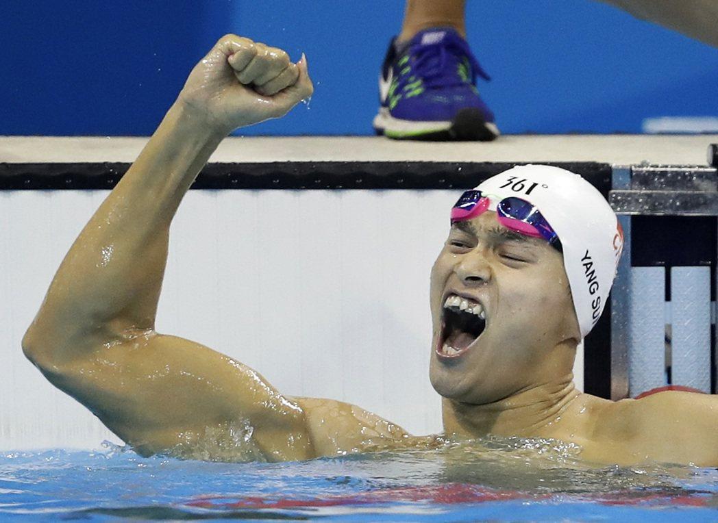 中國游泳名將孫楊在里約奧運200米自由式奪金,興奮不已。 圖/美聯社