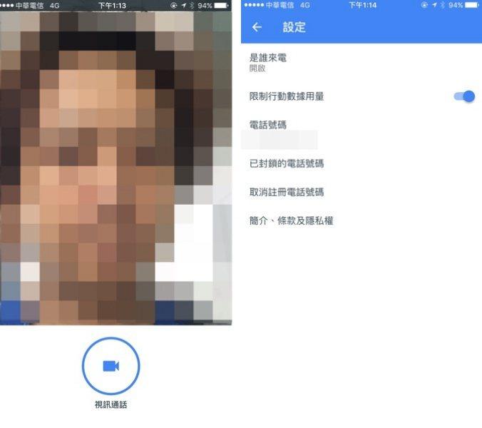 ▲操作介面與設定頁面相當精簡 (圖/擷自App內容) google DUO