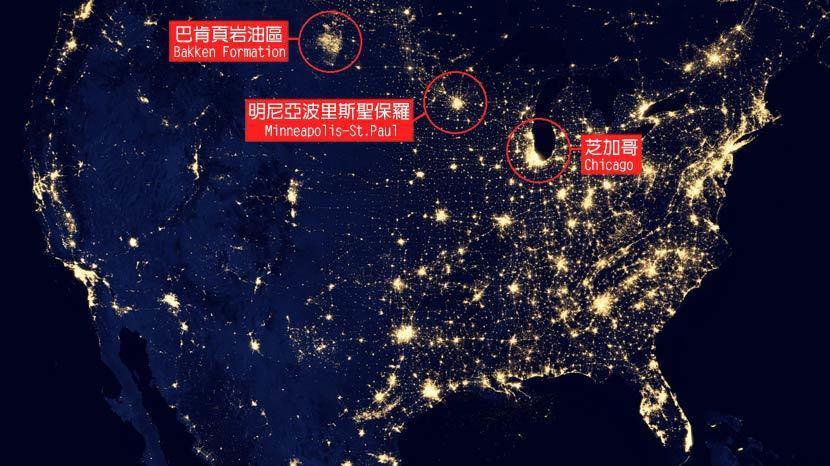 美國NASA衛星空照比對巴肯頁岩油區與明尼亞波里斯聖保羅跟芝加哥兩大城市,人煙稀...