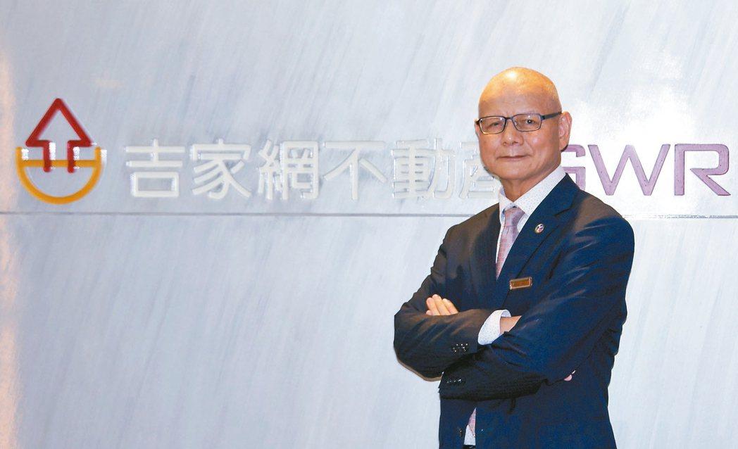 全球不動產流通協會理事長 李同榮
