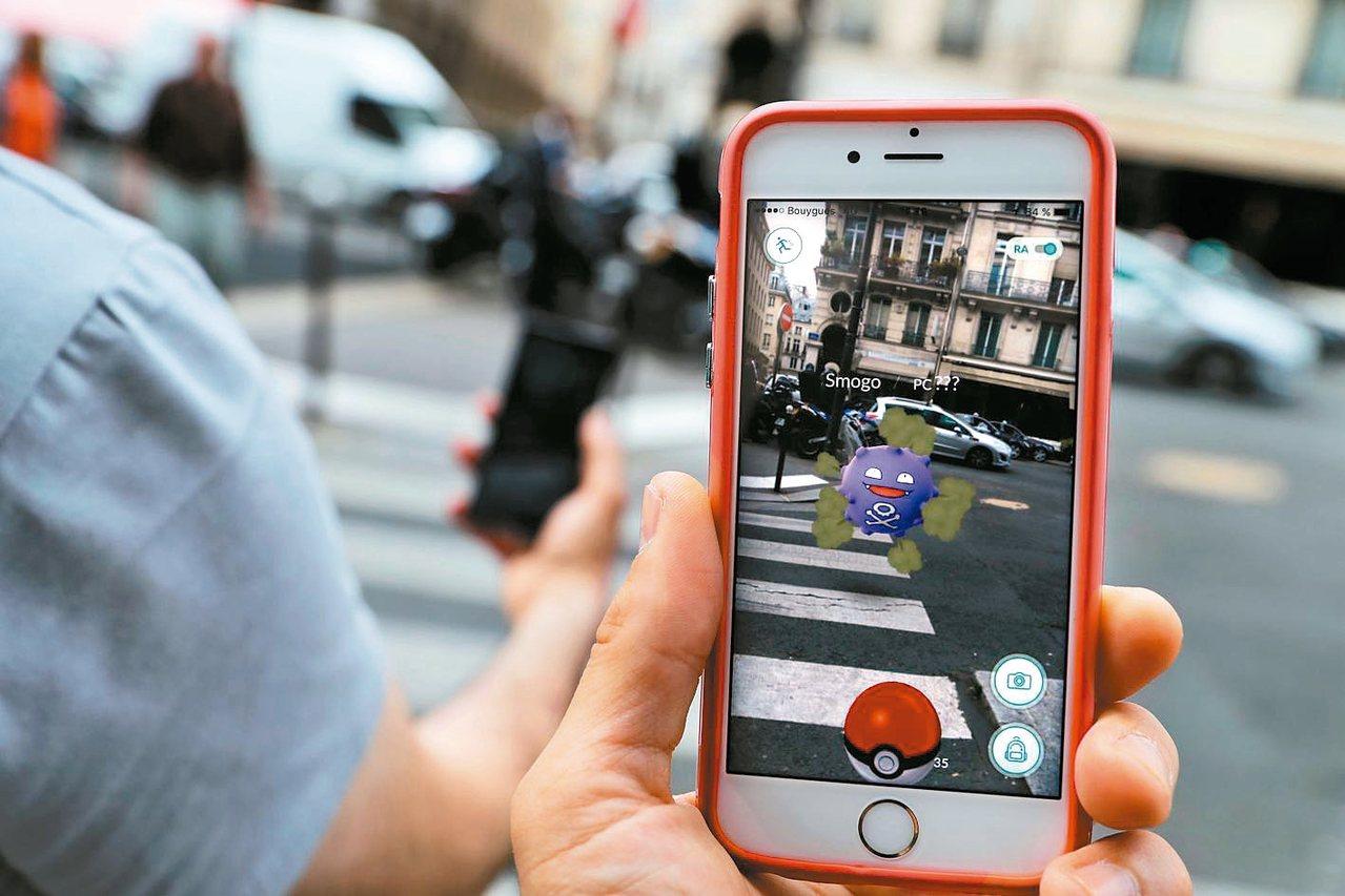 Axiom資本管理公司指出,精靈寶可夢GO(Pokemon Go)的熱潮已開始退...