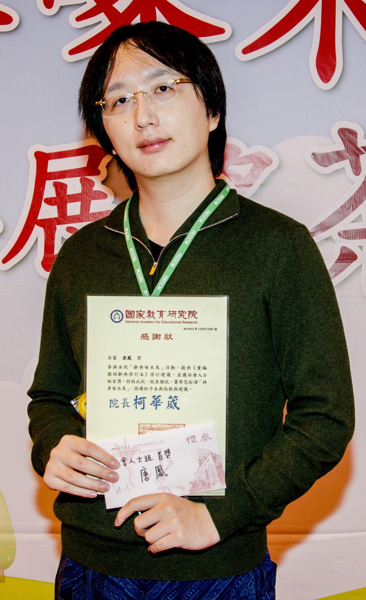 13歲走上自學之路的唐鳳,背後有著一對願意聆聽孩子聲音的父母。記者黃士航/攝影