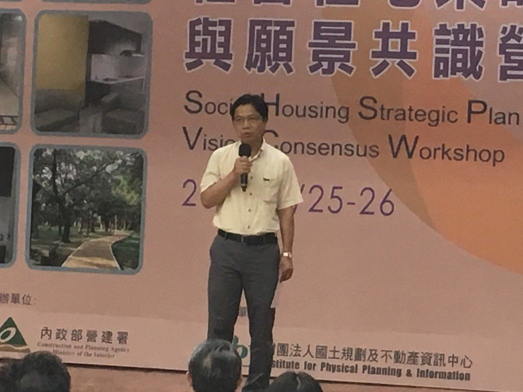內政部長葉俊榮上午主持社會住宅共識營,描繪社會住宅遠景。記者李順德/攝影