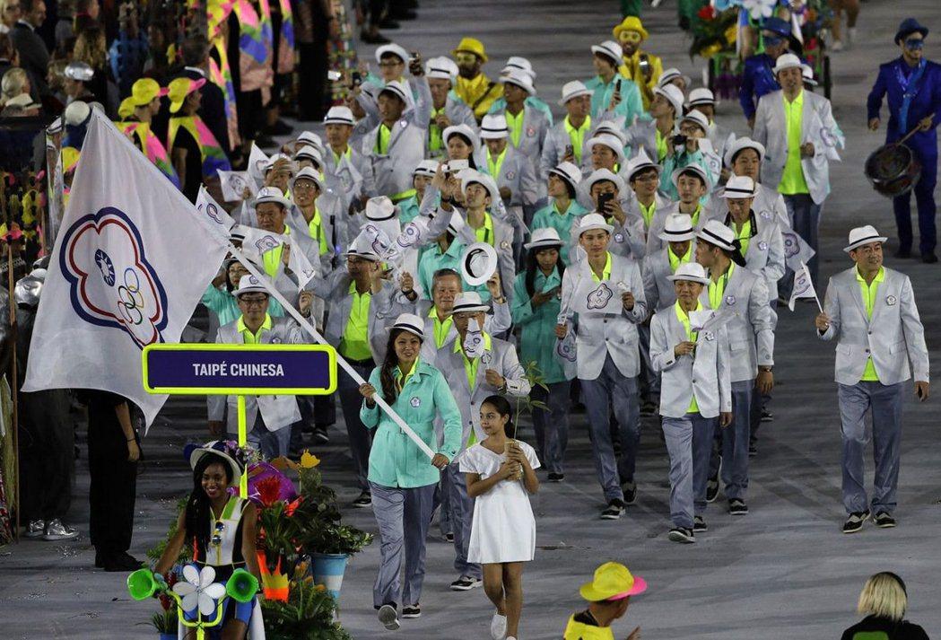 日網站發起聯署希望將我國參加國際賽的名稱「中華台北」改為「台灣」參賽,但國際奧會...