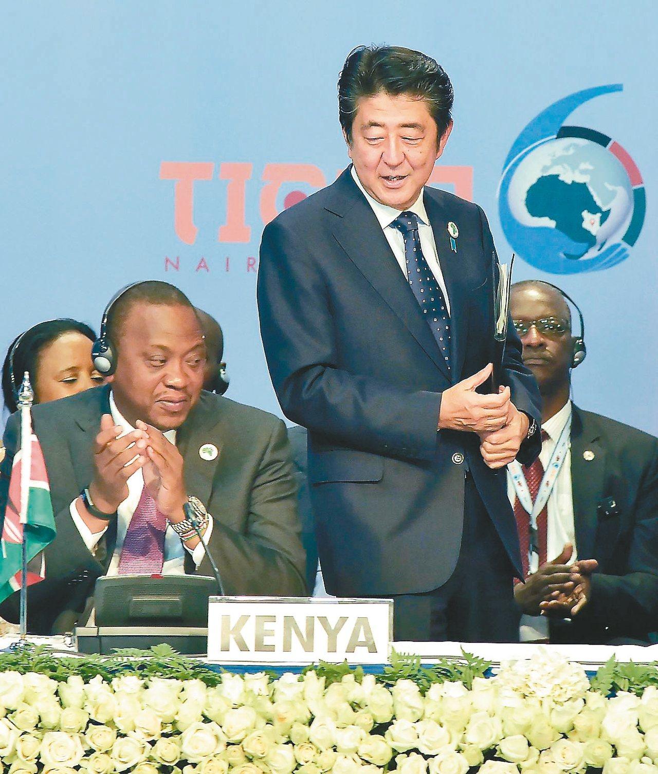 日本首相安倍晉三在開幕式致詞,左邊為東道主肯亞總統肯亞塔。 法新社