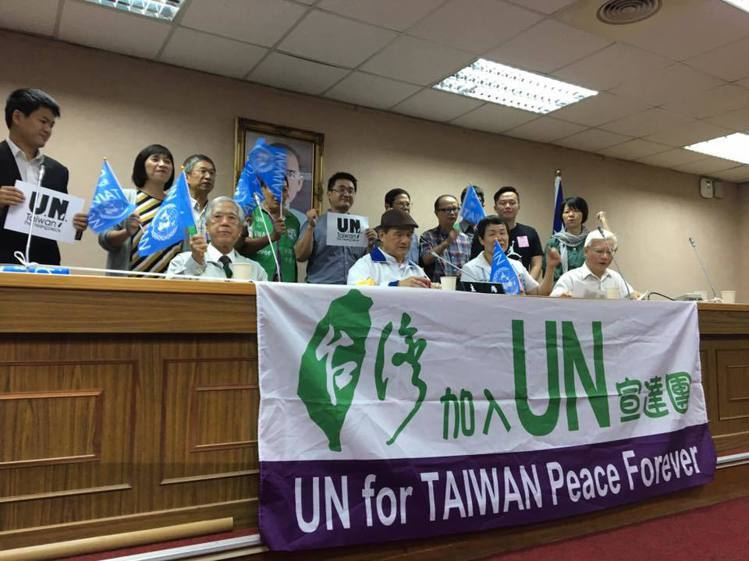 台灣聯合國協進會上午舉行記者會,說明2016年台灣加入聯合國宣達團赴美宣達台灣入...