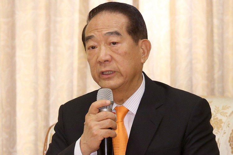 親民黨主席宋楚瑜。 聯合報資料照片 記者高彬原/攝影