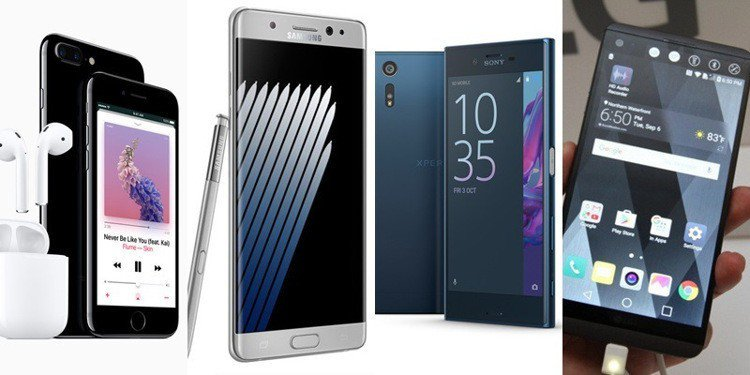 2016下半年機皇大亂鬥 到底該不該買iphone 7?