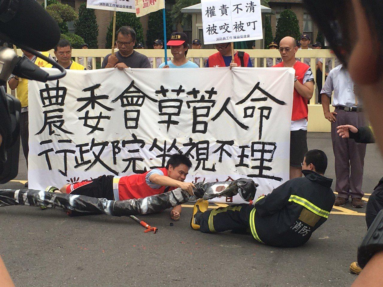 消防員工作權益促進會等團體、代表於行政院門口抗議,並表演行動劇。李順德/攝影