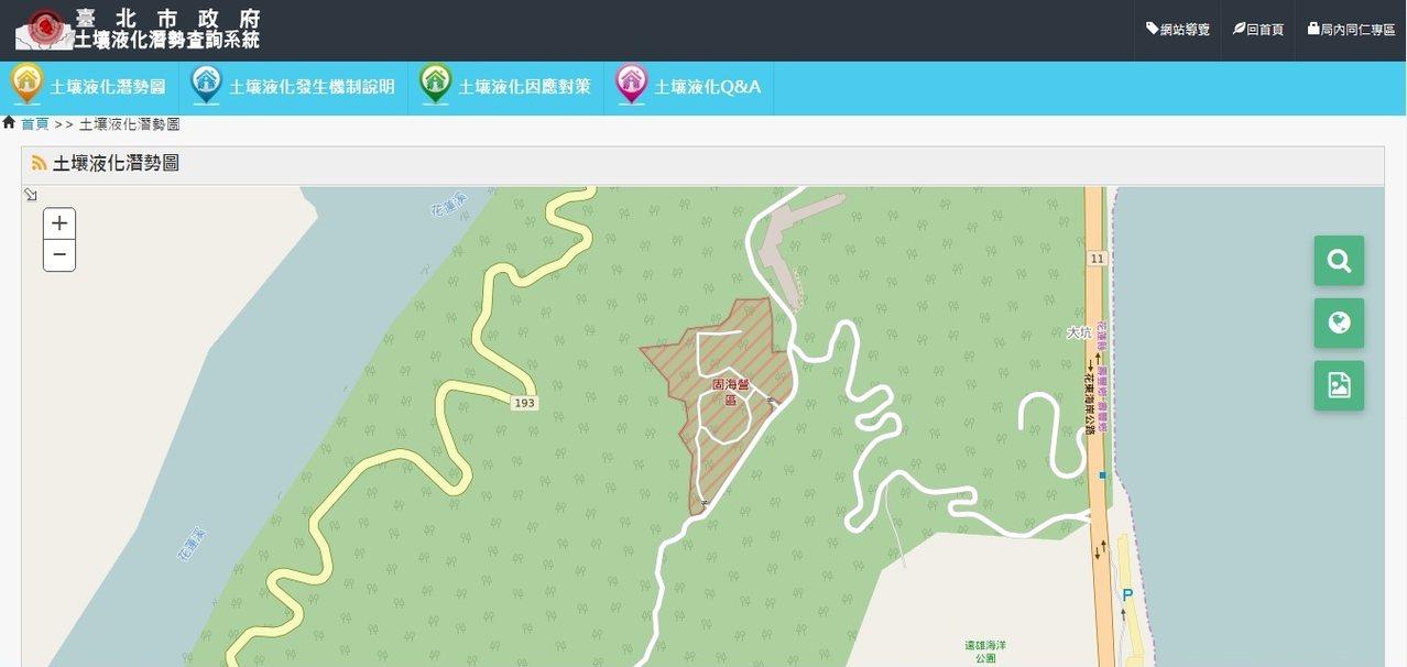 台北市土壤液化潛勢圖上,可以看到固海營區被清楚標示範圍。(記者程嘉文翻攝)