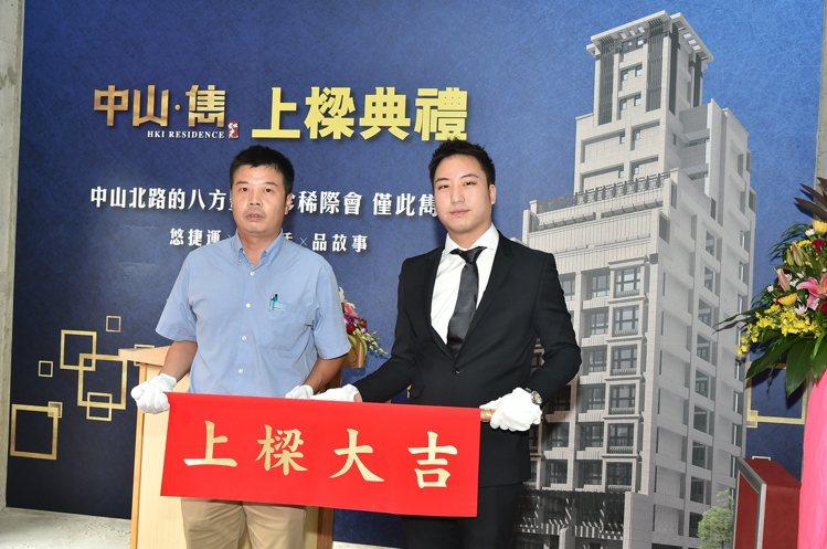虹光國際總經理宋大江(右一)今日在「中山雋」上樑典禮中表示,公司對台灣市場有信心...