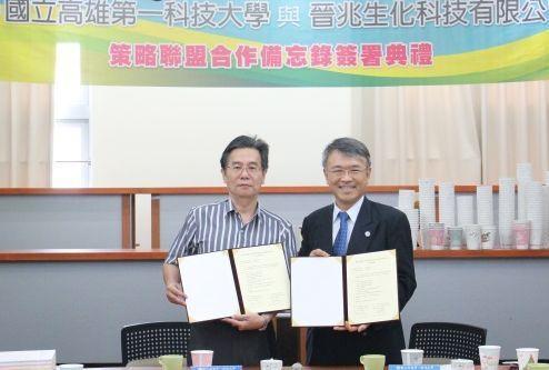 第一科大校長陳振遠(右)與晉兆生化科技公司董事長張靜文(左)代表雙方簽約,將共同...