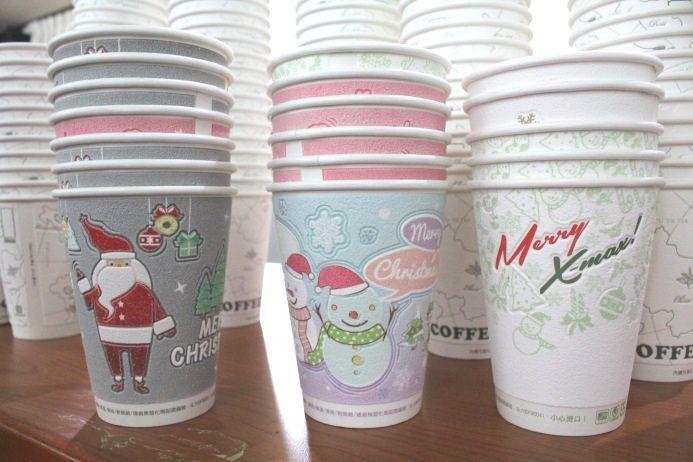 「Jolly Cup 發笑杯」是全球首創具有保溫、隔熱、保冰、無毒、無塑化劑的環...