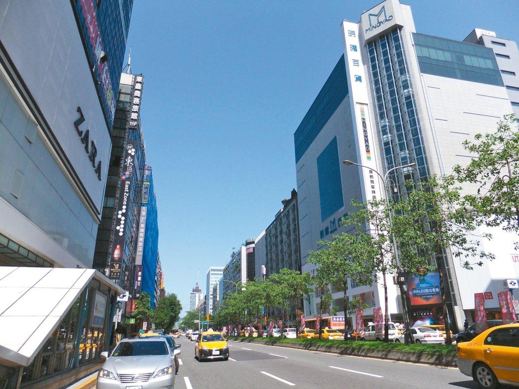 台北東區 報系資料照
