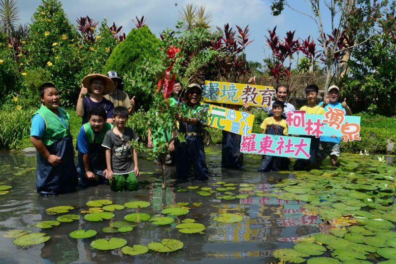 羅東社大認養生態池,規劃打造宜蘭水生生態植物館。成人學習所帶來的成人發展與轉化作...