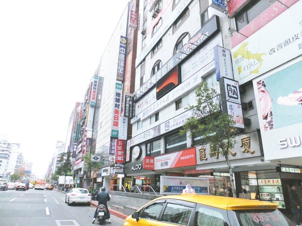 台北市房屋稅調整對大多數的屋主並沒影響。 報系資料照
