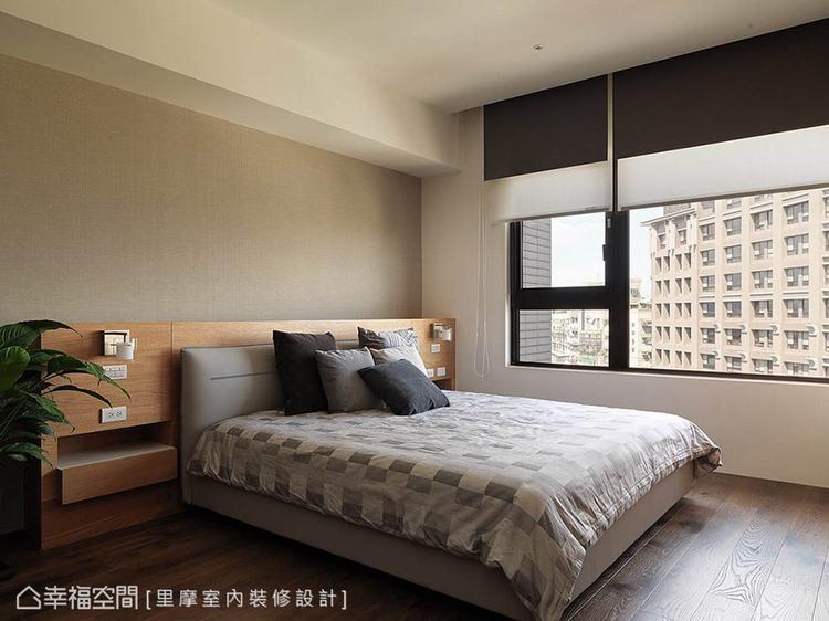 ▲次臥室: 佐入灰色調在大地色系為基底的空間裡,展現簡約、乾淨的質感氛圍。