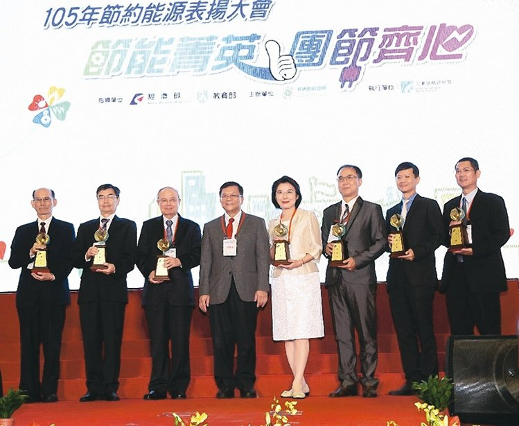 Minister of Economy Roy S. Lee (fourth from left) won the highest honor award in recognition of excellent business award and Taiwan, and China Steel, Taiwan styrene ...