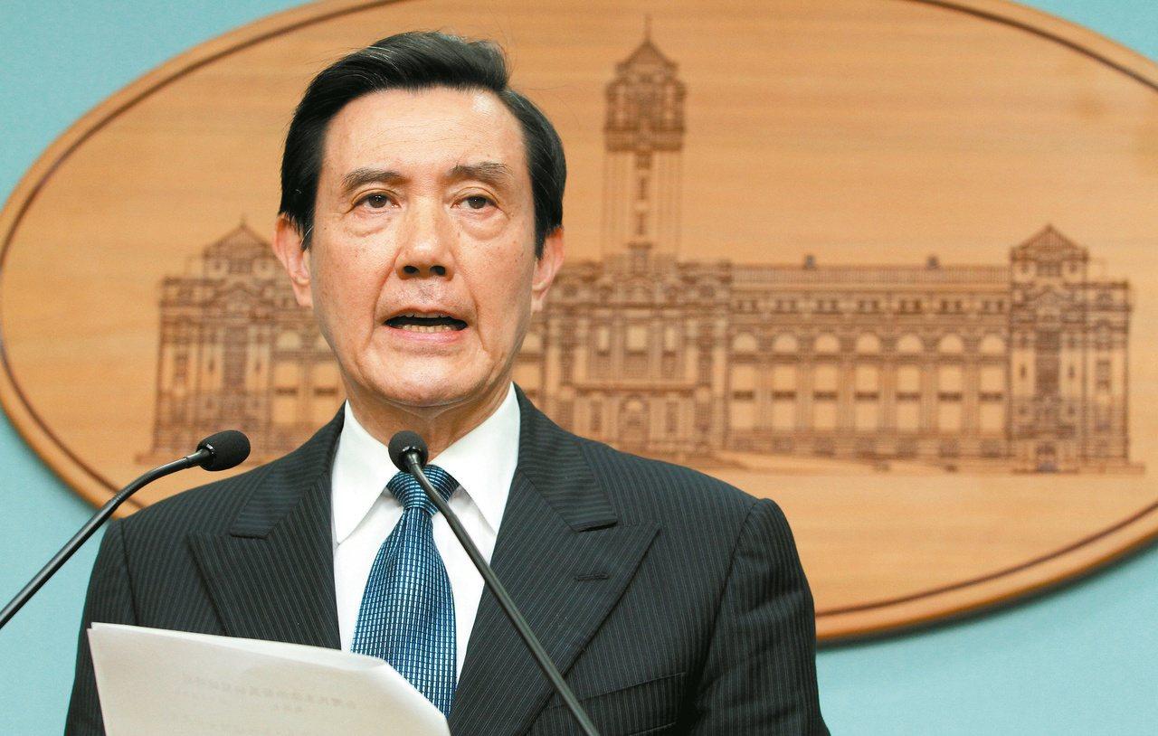 2013年9月8日,前總統馬英九舉行記者會,痛斥前立法院長王金平關說案是「台灣民...