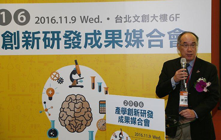 陽明大學校長梁賡義在媒合會上致詞。 曹松清/攝影