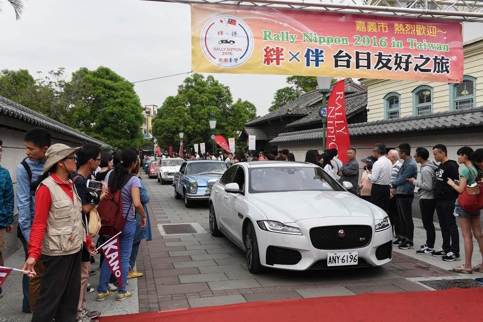 Jaguar攜手dunhill,聯名車隊隨行拍攝 Rally Nippon in...
