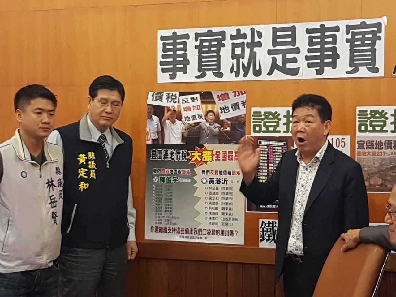 國民黨籍議員林岳賢(左起)黃定和、黃浴沂否認抹黑民進黨。記者吳佩旻/攝影