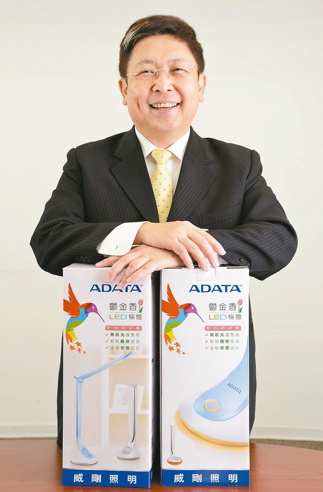 威剛董事長陳立白 本報系資料庫