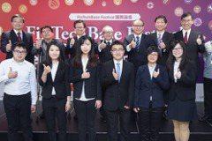 金總主辦金融科技嘉年華   創台灣歷來最大規模