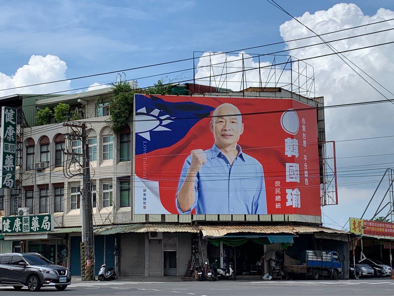 这几天在屏东市街头已经可见韩国瑜的参选看板。记者翁祯霞/摄影