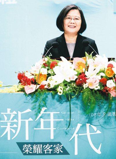 蔡英文总统上午出席「108年全国客家会议暨客家贡献奖颁奖典礼」时表示,台湾具备完...