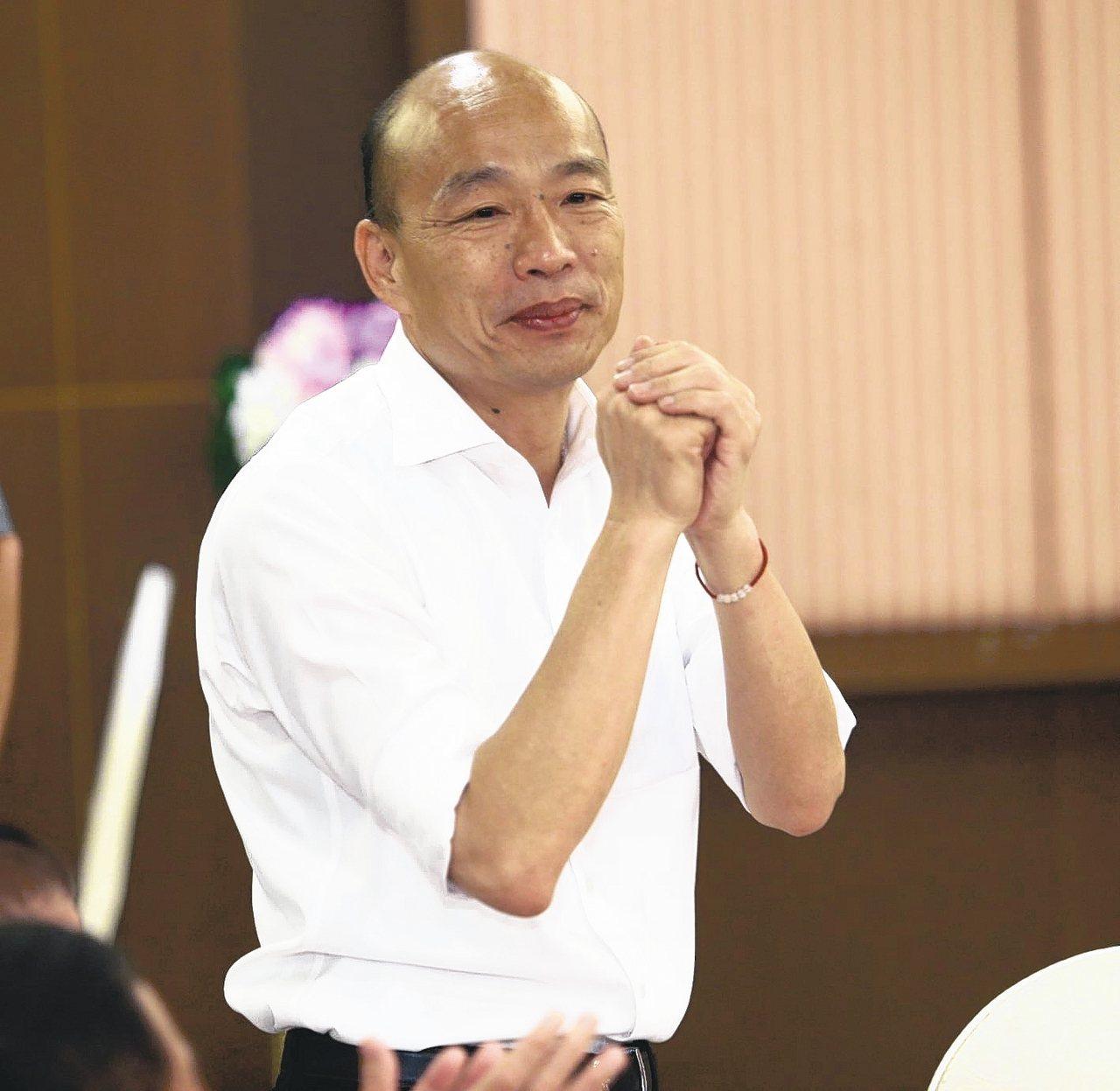 高雄市长韩国瑜。 图/联合报系资料照片