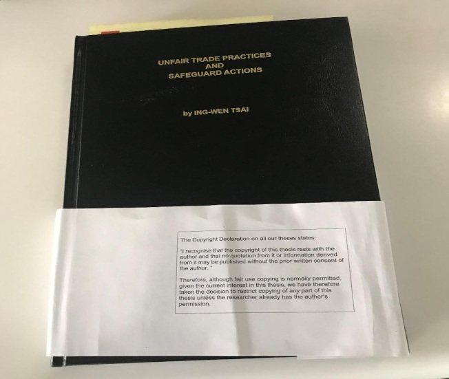 阅读论文之前的「所有权声明」,版权属于作者。徐永泰/拍摄
