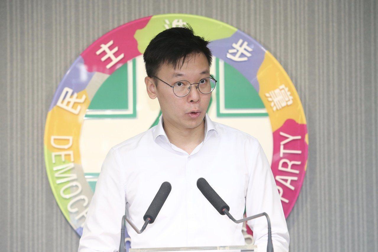 民进党副秘书长林飞帆。本报资料照片