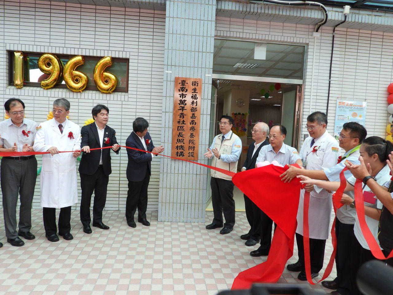 台南市长黄伟哲参加嘉南疗养院长照机构揭牌。记者周宗祯/摄影