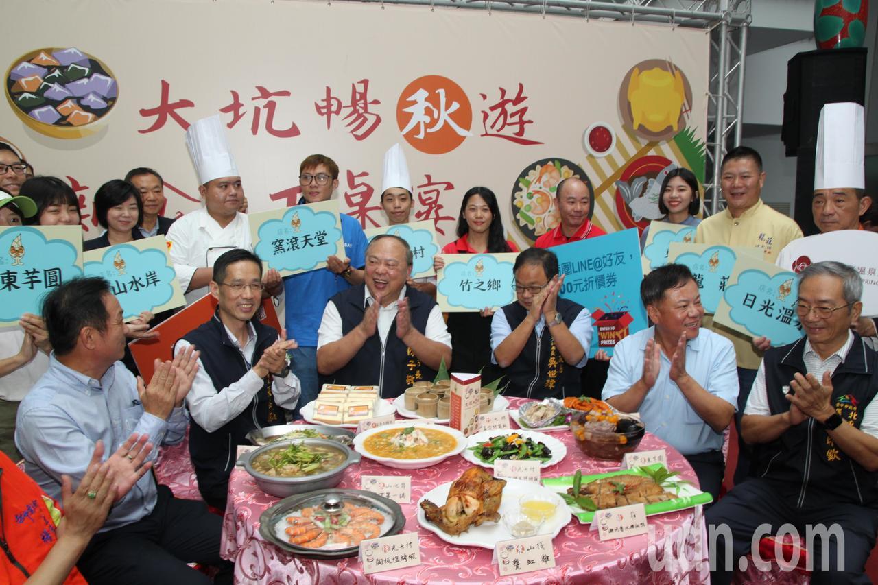 台中市大坑美食有名,市府经济发展局下个月25日将和大坑商圈共同举办「大坑畅秋游—...